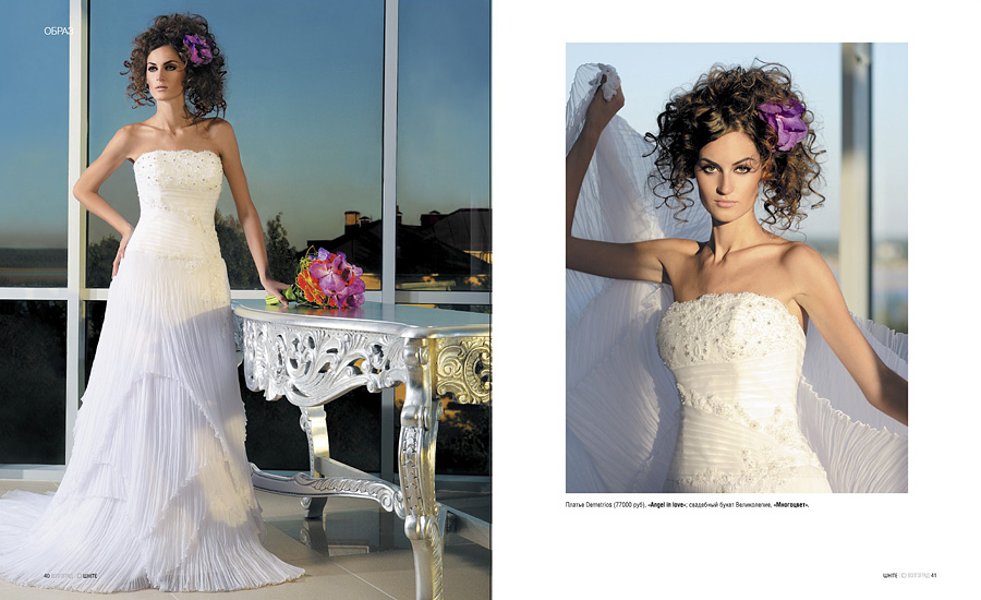 свадебный журнал WHITE Волгоград