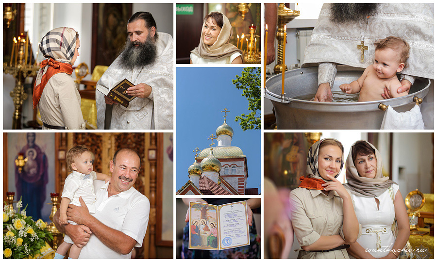 фотограф на крестины в Волгограде, Приходе всех святых в земле Российской просиявших, лучшие фото