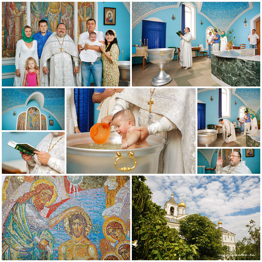 фотограф на крещение в Волгограде, крестины в Храме во Имя Преподобного Сергия Радонежского, лучшие фото