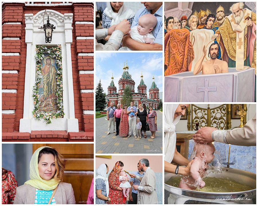 фотограф на крещение в Волгограде, крестины в